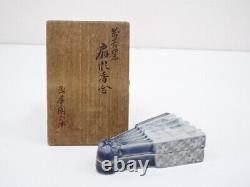 5180251 Conteneur D'encens En Porcelaine Japonaise Banko Ware