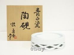 5207185 Japanese Porcelain Celadon Ink Stone Par Yukichi Maki