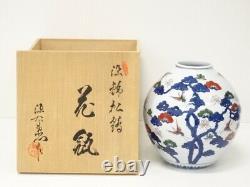 5217753 Porcelaine Japonaise Arita Ware Somenishiki Vase Par Genemon Tatebayashi