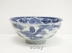 5224291 Antique Japonais Imari / Edo Era / Grand Bol / Porcelaine Bleue Et Blanche