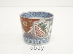 5227673 Antique Japonais Imari / Edo Era Soba Choko Cup / Nishiki-de Porcelaine
