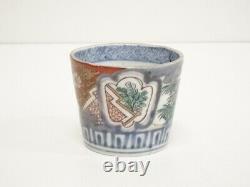 5227678 Antique Japonais Imari / Edo Era Soba Choko Cup / Nishiki-de Porcelaine