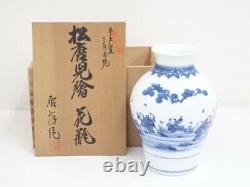 5301402 Porcelaine Japonaise Mikawachi Ware Sometsuke Vase À Fleurs