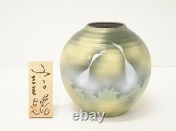 5449090 Porcelaine Japonaise Kutani Ware Flower Vase Artisan Travail