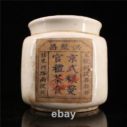 6.69chinese Antique Pastel Porcelaine Peinte Modèle Boîte À Thé Thé Mûr