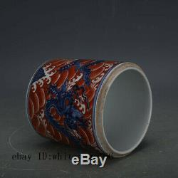 6 Antique Porcelaine Chinoise Ming Xuande Marque Dragon Bleu Blanc Rouge Tea Caddy