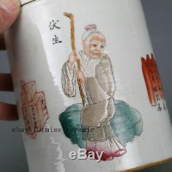 6 Une Marque Paire Xianfeng Chine Antique Porcelaine De La Famille Rose Âgée Tea Caddy