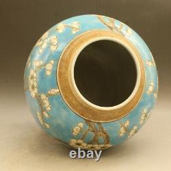 7.9 China Ceramics Famille-rose Porcelain Plum Blossom Cover Tea Caddy Pot