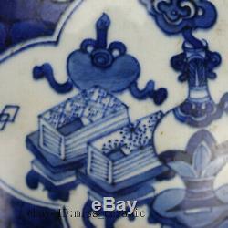 7 Antique Porcelaine Chinoise Qing Guangxu Bleu Blanc Pot Bogu Ice Tea Caddy Prune