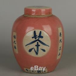 7 Républicain Chine Porcelaine Antique Glaçure Rouge Pot Couvercle Fuyuanchang Tea Caddy