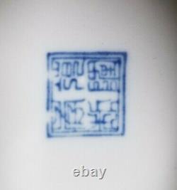 8.5 Fine Antique Chinois Bleu Et Blanc Porcelaine Thé Caddy Avec Cover Exc Cond