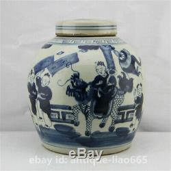 9,6 Chinois Bleu Blanc Porcelaine Enfants Tour Kylin Chi-lin Thé Canister Caddy