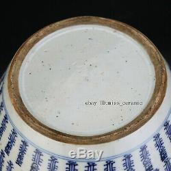 9 Chine Antique Porcelaine Qing Bleu Blanc Cent Shou Tea Caddy