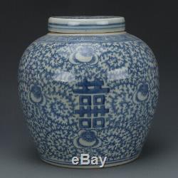 9 De La Chine Ancienne République Porcelaine Bleue Lotus Branche De Verrouillage Blanc Tea Caddy