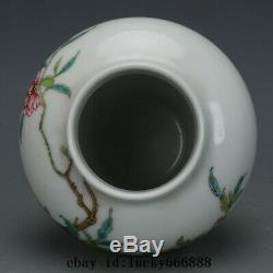 9 Marque Qianlong Chine Antique Porcelaine Famille Rose Fleurs Boîte À Thé Pot Pot