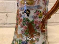 Ant Japonaise Kutani Porcelaine Peinte Or Moriage Femmes Figural Scène Teapot