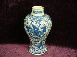 Antique 17 / 18c Vase Pot En Porcelaine Bleu Blanc Chinois Marque Chenghua