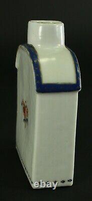 = Antique 1735-1796 Qianlong Qing Chinois Fine Porcelaine Thé Caddy Fleur Rouge