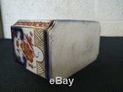 Antique 19ème Siècle Bayeux Porcelaine Bouteille Jar Vase Chinois Inspiration