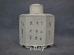 Antique Chinese Export Famille Porcelaine Rose Tea Caddy Qing Dynasty19th Siècle