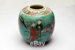 Antique Chinese Porcelain Ginger Jar Trois Immortels 19ème Siècle Kangxi