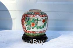 Antique Chinese Porcelain Ginger Pot Verte Corail Couleur Au Sol Thé Caddy