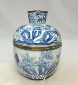 Antique Chinois Bleu Et Blanc Caddies De Thé De Porcelaine Kangxi -porcelaine Qianlong