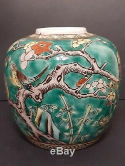 Antique Chinois Émail Tea Caddy Pot De Fleurs De Cerisier Avec Signed