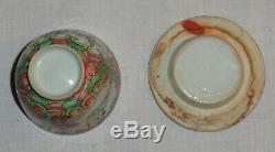 Antique Chinois Famille Médaillon Rose Porcelaine Tea Set Pot Cup Avec Panier Tissé