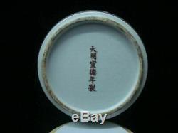 Antique Red Glaze Porcelaine Chinoise Couverture Pot Tea Caddy Marqué Xuande