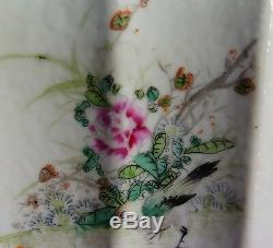 Antique Signé Porcelaine Chinoise Lobé Tea Caddy Ou De La Période De Conteneurs Daoguang