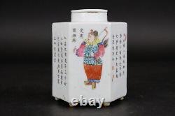 Antique Wu Shuang Pu Chinese Porcelain Teacaddy, Ching Daoguang 19ème Siècle
