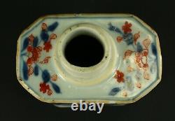 = Antiquité 1735-1796 Qianlong Qing Chinois Thé Caddy Octogone Bleu & Rouge