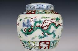 Beau Clash Chinois Couleur Porcelaine Dragons Thé Caddies