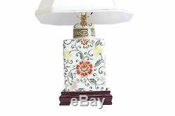 Beau Motif Floral Jaune Pâle À Thé En Porcelaine Caddy Lampe De Table 17,5