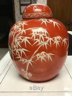 Belle Chinoise À Thé En Porcelaine Antique Caddy Pot Orange Glaze Design Bamboo