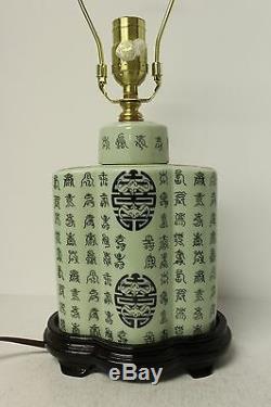 Belle Chinoise Lotus Tea Caddy Porcelaine Lampe De Table Avec Abat-jour