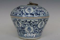 Belle Fin Bleu Chinois Et En Porcelaine Blanche Shou Thé Caddies