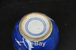 Bleu Antique Et De La Porcelaine Blanche Chinoise Vase De Fleurs De Cerisier, 18 C, 9.5cm