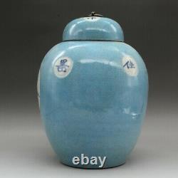 Céramique Porcelaine 11,4 Chinois Bule Glaze Pot Couverture Bouilloire Pot Thé Caddy