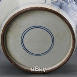 Chine Antique Porcelaine Ancienne Qing Blue & Phénix Oiseau Blanc Tea Caddy Couvercle Pot Pot