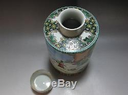 Chine Famille Pot Caddie Rose Thé En Porcelaine Peinte Décor Marque Qianlong