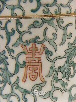 Chinese Antique Porcelaine Boîte Babiole Tea Caddy