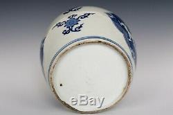 Chinois Belle Porcelaine Bleue Et Blanche Enfants Caractère Tea Caddy