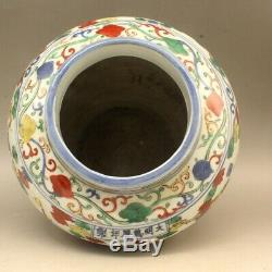 Chinois Cinq Couleurs Porcelaine Dessin À La Main Antique Figure En Couverture Boîte À Thé