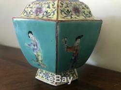 Chinois Jiaqing Famille Porcelaine Rose Tea Caddy 7,125 X 5,375