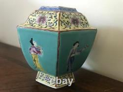 Chinois Jiaqing Famille Rose Porcelain Tea Caddy 7.125 X 5.375