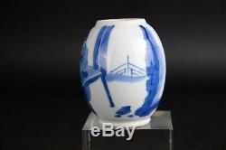 Chinois Parfait Porcelaine Teacaddy Chiffres. Kangxi 1662-1722. 8.3 CM