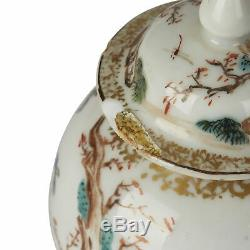 Chinois Qianlong Thé En Porcelaine Caddy Et Couverture 18 C