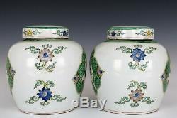 Chinoise Belle Paire Famille Rose Porcelaine Lotus Et Enfants Thé Caddies